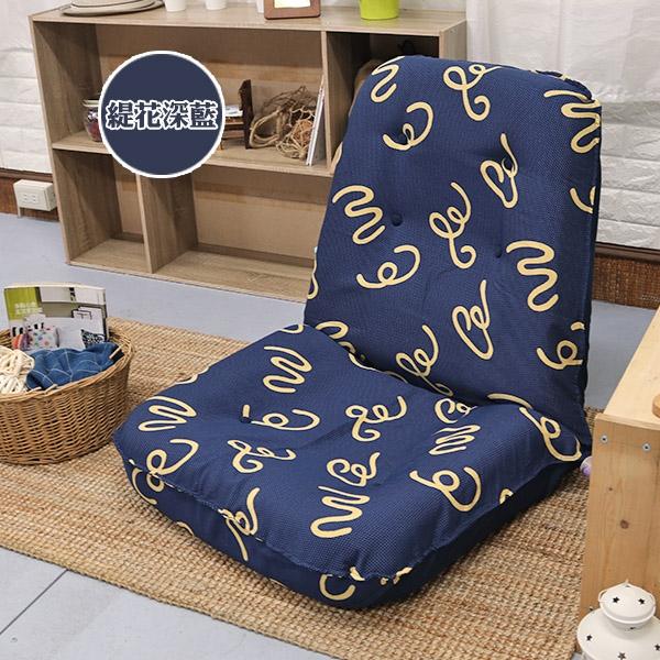 大尺寸和室椅 單人沙發 休閒椅《泰勒斯高背寬敞舒適和室椅》-台客嚴選