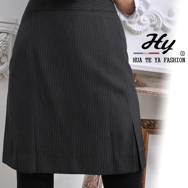 【大尺碼-PAS-981E-D】華特雅-俐落時尚OL辦公室女西裝單折裙(黝黑白條紋)