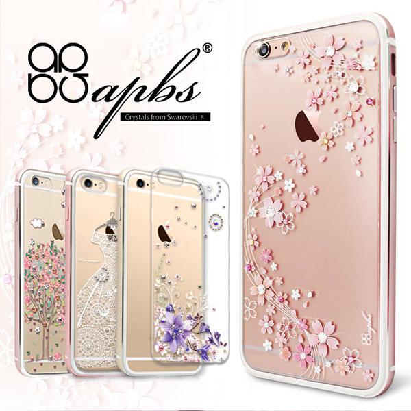 apbs 施華洛世奇彩鑽 鋁合金屬框手機殼-天籟之櫻 玫瑰金 4.7吋/5.5吋 iPhone 6/6s PLUS SWAROVSKI 原廠授權