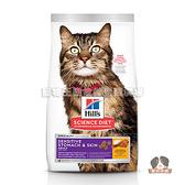【寵物王國】希爾思-成貓敏感胃腸與皮膚(雞肉與米特調食譜)-3.5磅(1.58kg)