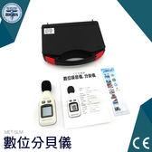 分貝計分貝機噪聲儀噪音計分貝儀噪音測量器