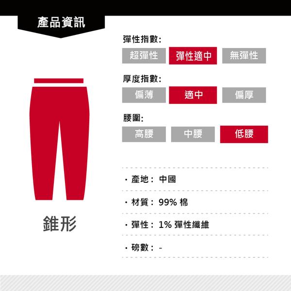 Levis 男款 上寬下窄 / 512低腰修身窄管牛仔褲 / 深藍刷白 / 彈性布料