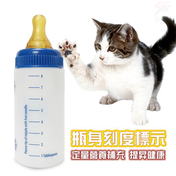 GS MALL 美國製造 LIXIT寵物新生兒專用餵奶器附清潔刷120cc