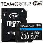 Team 十銓 ELITE 256GB 256G microSDXC TF U3 A1 V30 記憶卡
