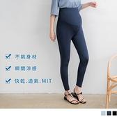 《MA0336》魔術360~台灣製涼感彈力孕婦褲/內搭褲 OrangeBear