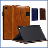 華為 MediaPad M5 10.8  8.4 商務手托皮套 平板皮套 插卡 支架 平板保護套 皮套