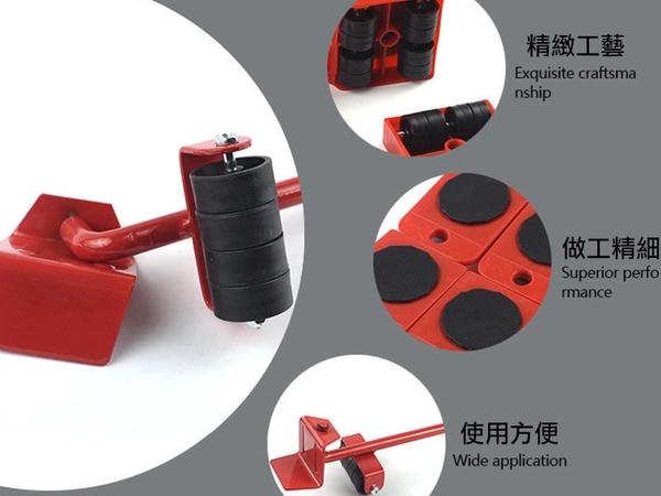 OD009 多功能搬家神器 搬重物 省力搬家工具 省力重物移動工具 傢俱移動器 搬家 重物搬運工