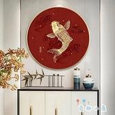 鉆石畫滿鉆十字繡年年有余臥室金魚簡單中式貼鉆石繡玄關【奇趣小屋】
