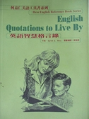 【書寶二手書T9/語言學習_BST】英語智慧格言錄_Karen G. Hess