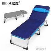 折疊床 辦公室午休床簡易躺椅可折疊床單人午睡床隱形床行軍床醫院陪護床 JD 新品