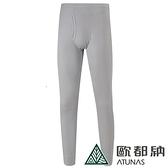 【南紡購物中心】【歐都納】男款抑菌保暖內著褲(灰)