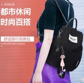 牛津包 牛津布尼龍ins雙肩包女2020新款包包時尚百搭防盜大容量旅行背包 萬聖節狂歡