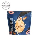 台灣 好米芽 HOMIYA 無調味爆米系列 40g-爆糙米粒