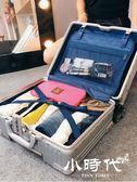 行李箱 鋁框18吋女拉桿箱小型男登機箱包小清新迷你萬向輪旅行箱子