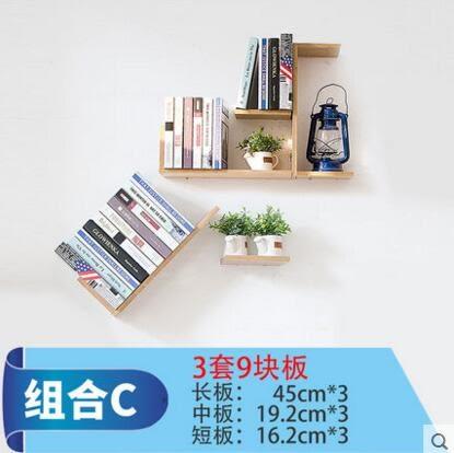 唯妮美創意擱板支架美式牆上壁掛置物架客廳牆壁一字隔板裝潢書架C組合