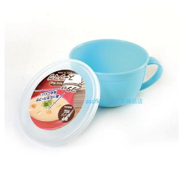 asdfkitty可愛家 日本 山田化學 藍色有蓋湯杯/濃湯杯-360ML-可微波-日本製