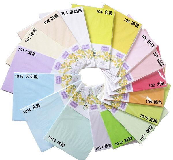 Dr.Paper 130gsm A4進口萊妮色紙-17色 25入/包