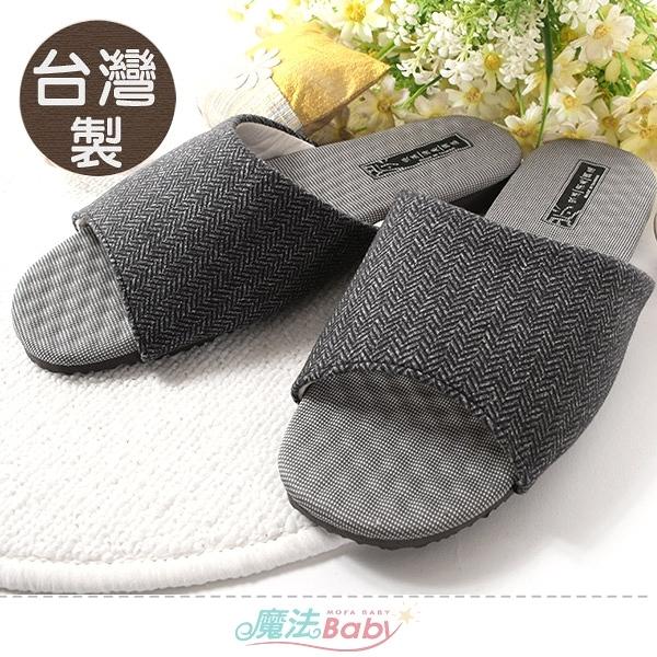 室內拖鞋 台灣製除臭機能竹炭紗乳膠緩震居家拖鞋 魔法Baby