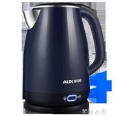 燒水壺電熱水壺家用自動斷電保溫一體大容量304不銹鋼恒溫      芊惠衣屋