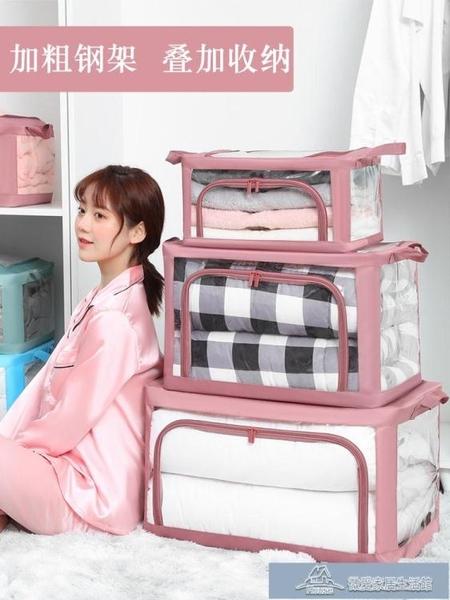 收納箱 床底衣服整理箱子家用衣柜裝被子的布藝盒子折疊筐