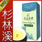 【名池茶業】杉林溪手採高山茶/烏龍茶(1...