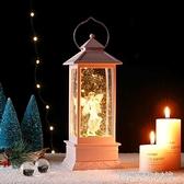 圣誕音樂盒旋轉跳舞女孩八音盒發光水晶球少女心生日禮物送女朋友