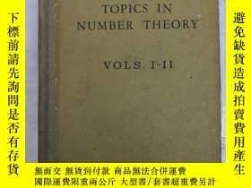 二手書博民逛書店topics罕見in number theory VOLS.I-