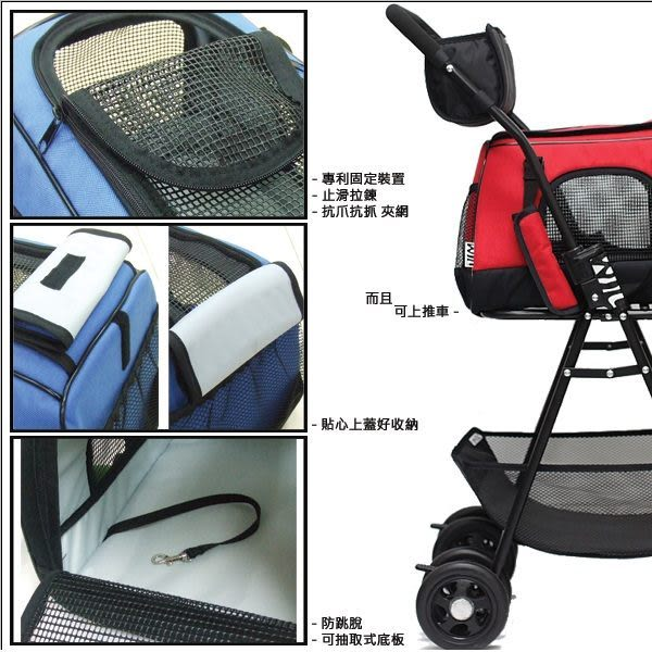 WILL設計 + 寵物用品 萬搭設計 雙層可拆式推車*PB03桃紅色+ZB02黑