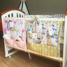 嬰兒床掛袋床頭收納袋多功能
