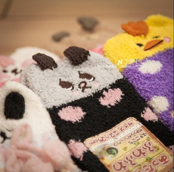 [協貿國際]秋冬珊瑚絨地板襪毛巾襪