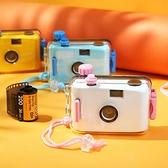 99免運-ins復古膠片相機 LOMO膠卷相機 防水照相機 (不含底片)