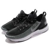 Nike 慢跑鞋 Odyssey React Shield 黑 灰 隔水材質鞋面 緩震回彈舒適 男鞋 運動鞋【PUMP306】 AA1634-002