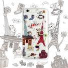 iPhone7/iPhone8 手機殼 4.7吋【Voyage 城事 - 東京 Tokyo - 霧透軟殼】WaKase