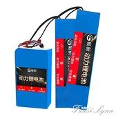 長條電動自行車36v48V鋰電池8A10a12a滑板車喜德盛愛瑪台鈴鋰電瓶 HM 范思蓮思