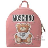茱麗葉精品【新進品牌 獨家價】MOSCHINO 7A7633 超輕立體迴紋針泰迪熊雙肩後背包.粉