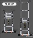 梯子 直梯伸縮梯子家用折疊鋁合金靠墻工程升降上房頂閣樓電工樓梯便攜 快速出貨YJT