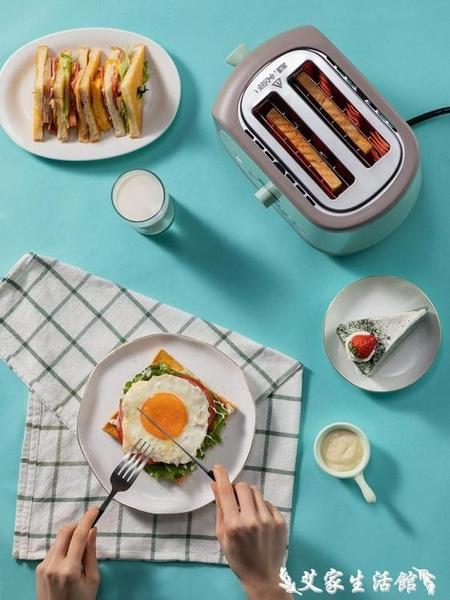 麵包機輕食土吐司機多士爐烤麵包機家用早餐機全自動懶人雙面片神器 LX220v 熱賣單品