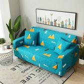 沙發墊萬能全包沙發套沙發罩全蓋四季通用彈力沙發巾布藝單人三人YTL·皇者榮耀3C