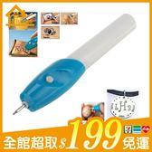✤宜家✤便攜型電動雕刻筆 刻字筆 雕畫筆 電磨筆 DIY工具