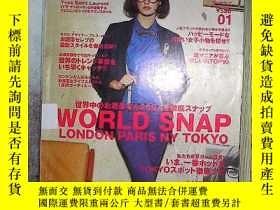 二手書博民逛書店日文罕見FUDGE 2012 103Y203004