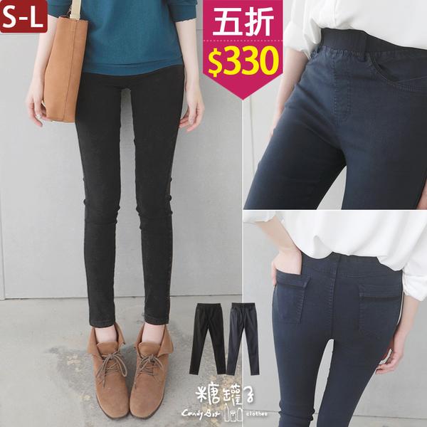 【五折價$330】糖罐子造型口袋縮腰雪花長褲→現貨(S-L)【KK6655】