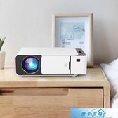 投影機 易接M1 投影儀家用小型便攜高清智能WIFI無線手機投影機一體機1080P墻上看電影 漫步雲端