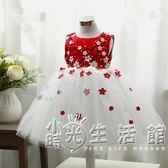 新款兒童公主紗裙表演服裝幼兒現代舞蹈連衣裙女童蓬蓬裙演出服裝  小時光生活館