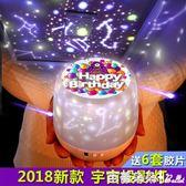 【感恩禮物】生日禮物女生閨蜜diy韓國創意圣誕節走心禮物送女友友情特別實用『芭蕾朵朵』