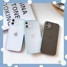蘋果12/12 pro手機殼11簡約超薄膚感磨砂防摔蘋果XS XR XS MAX保護套7P/8P