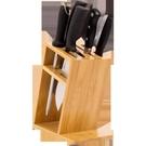 竹刀架刀座家用廚房刀具架置物架收納架菜刀架子廚房用品竹插刀架 黛尼時尚精品