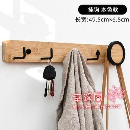 鑰匙掛鉤 掛衣架壁掛牆上進門口鑰匙收納玄關掛衣鉤牆壁衣服創意掛鉤置物架T