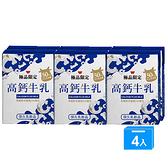 味全極品限定高鈣牛乳200mlx24【愛買】