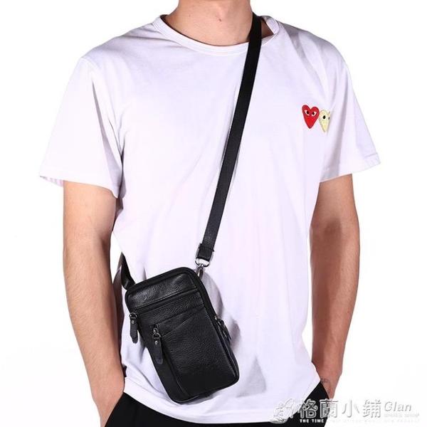 7寸腰包男士手機包穿皮帶戶外運動側背小包做生意收錢包手機 喜迎新春 全館5折起
