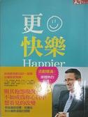 【書寶二手書T1/心靈成長_IU9】更快樂-哈佛最受歡迎的一堂課_譚家瑜